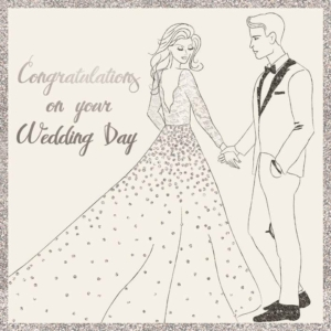 Wedding Card 21cm